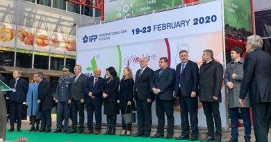 Дани Каназирева присъства на откриването на изложбите Агра, Винария и Фудтех в Пловдив
