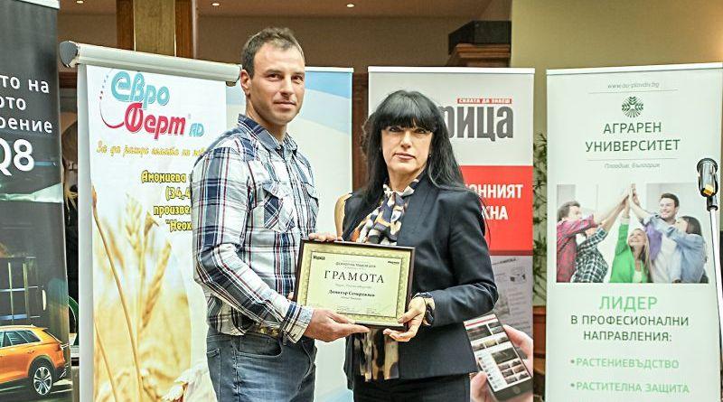 Конкурсът Фермер на Тракия отличи най-добрите земеделски производители