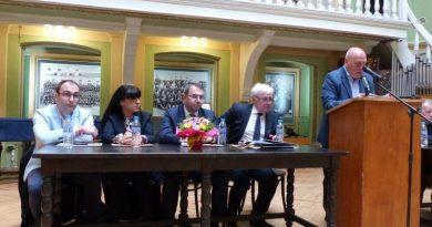 Заместник областният управител Евелина Апостолова бе гост на Международна научна конференция