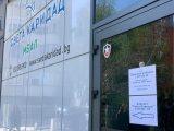 Каназирева: Още един приемен кабинет работи от днес в Пловдив