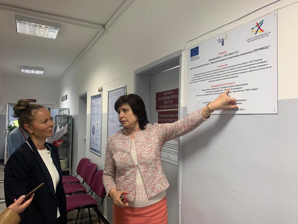 Областният управител и ректорът на Медицинския университет обсъдиха подготовката за предстоящото  изследване за COVID-19 в Пловдив
