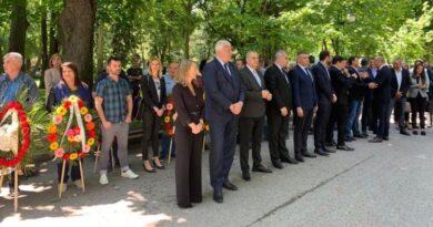 Пловдив почете 2 юни - Ден на Ботев и на загиналите за свободата и независимостта на България