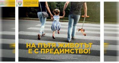 С различни прояви област Пловдив отбеляза Международния ден на безопасността на движението по пътищата