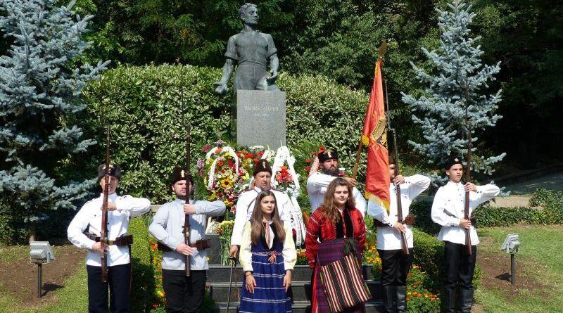 В Пловдив бе почетена 183-та годишнина от рождението на Васил Левски