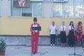 """Математическа гимназия """"Академик Кирил Попов"""" в Пловдив отбеляза 140 години от рождението на своя патрон"""