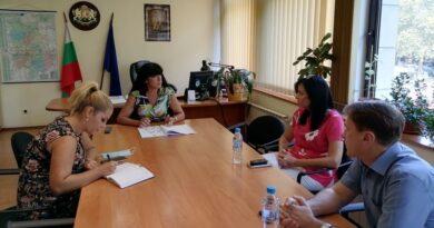 В областна администрация Пловдив се проведе работна среща