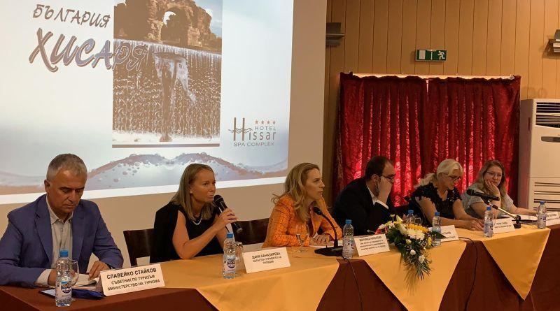 Областният управител Дани Каназирева взе участие в организираната от вицепремиера Марияна Николова работна среща в Хисяря за разввитието на туристическия сектор на общините в област Пловдив