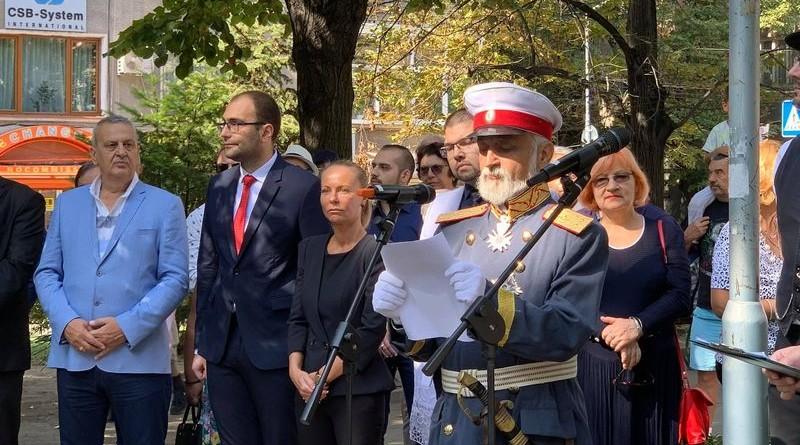 Пловдив отбеляза 112-та годишнина от провъзгласяването на Независимостта на България
