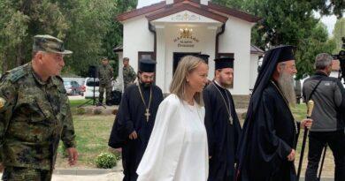110 логистичен полк – Пловдив отбеляза тържествено 20 годишния си юбилей