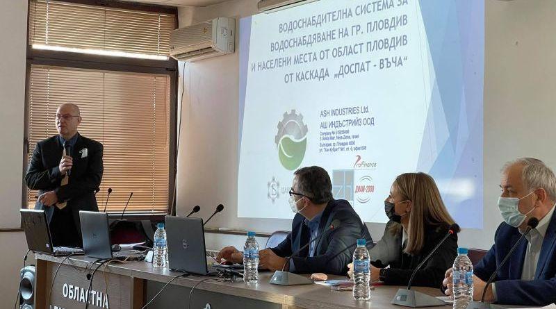 Експертният съвет не прие прединвестиционните проучвания по проекта Въча
