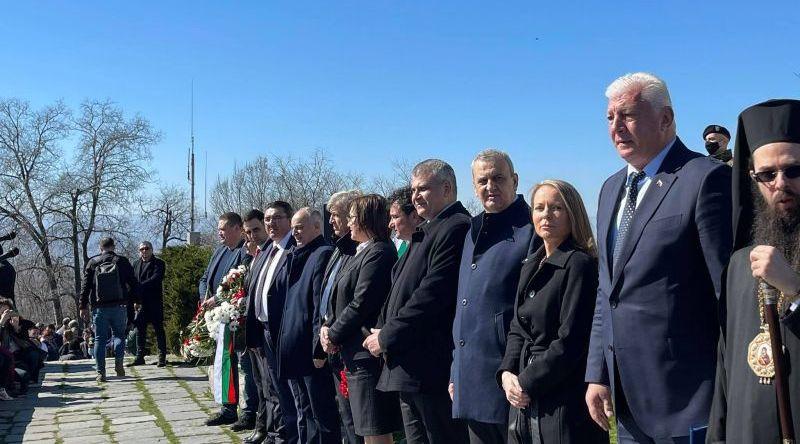 Пловдив тържествено чества Освобождението на България