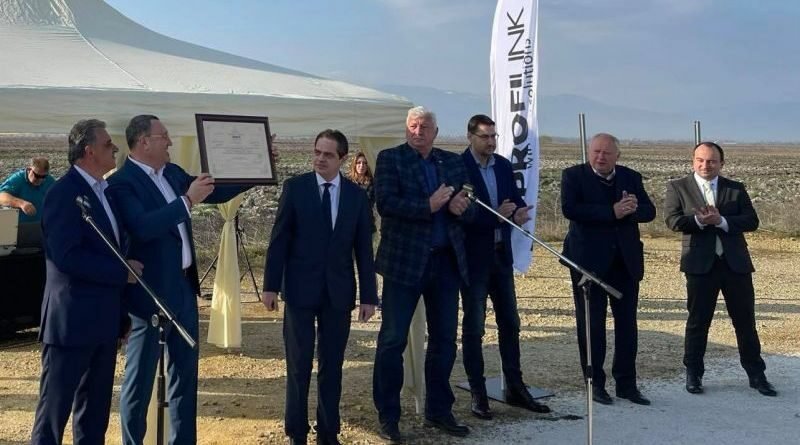Министърът на икономиката връчи сертификат за инвестиция на стойност близо 40 млн. лв., която ще създаде 150 работни места в нов завод край Пловдив