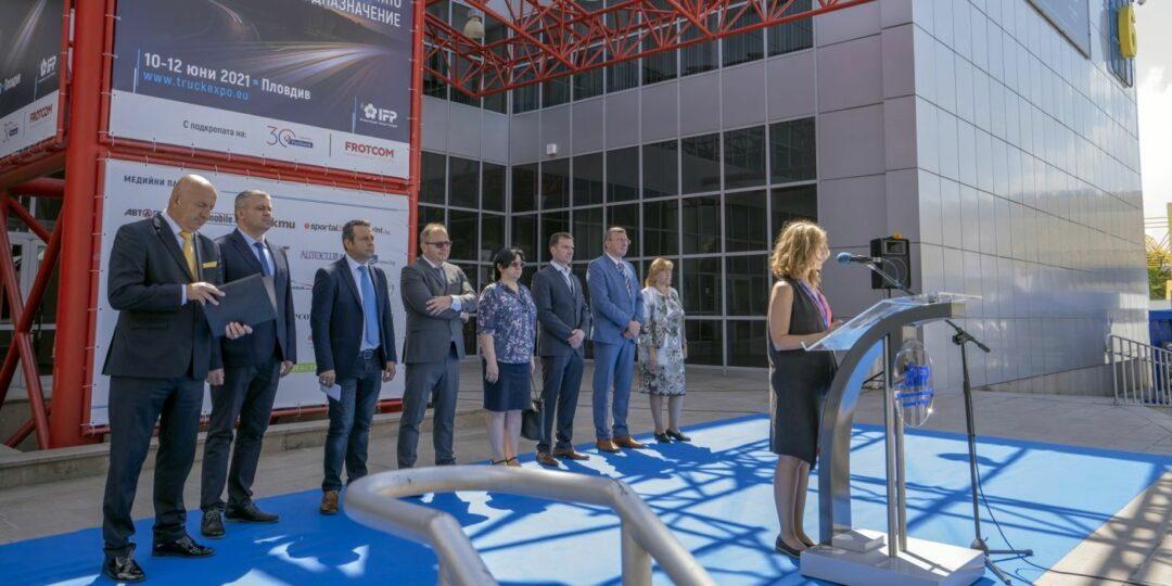 Заместник-областният управител Иванка Петкова присъства на откриването на TRACK EXPO 2021