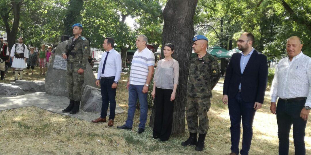 Заместник областният управител Даниела Николова почете героите от Илинденско-Преображенското въстание