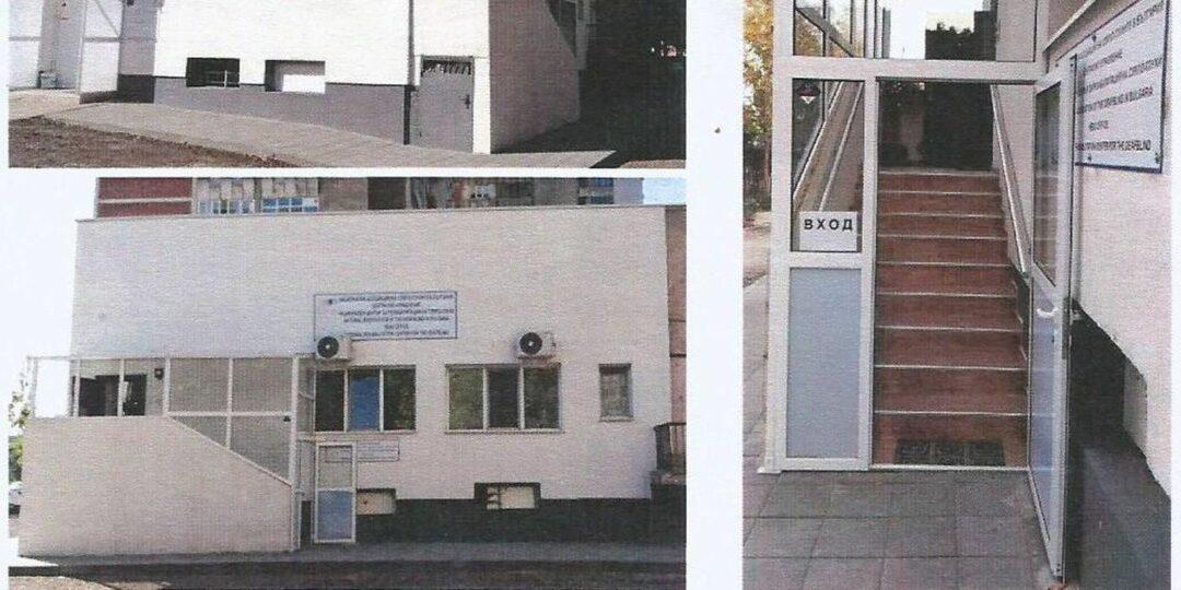Областният управител изпрати писмо до Националната асоциация на сляпо-глухите в България