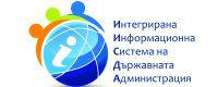 Интегрирана информационна система на държавната администрация ИИСДА