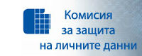 Комисия за защита на личните данни