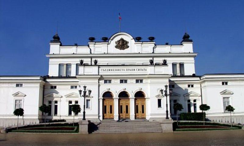 Народно събрание '2017