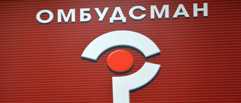 Комисия по предложенията и сигналите на граждани, организации и омбудсмана (КПСГОО)