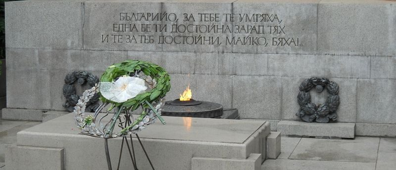 Областна комисия Военни паметници