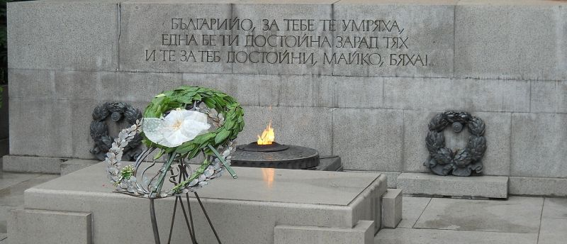"Областна комисия ""Военни паметници"" (ОКВП)"