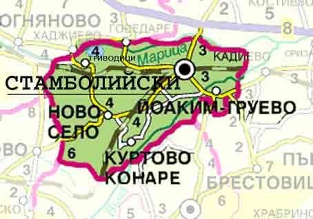 Община Стамболийски