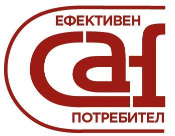Ефективен CAF потребител
